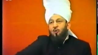 Darsul Quran (English) June 15, 1985