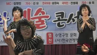 C0456-라인댄스/청솔문화예술공연