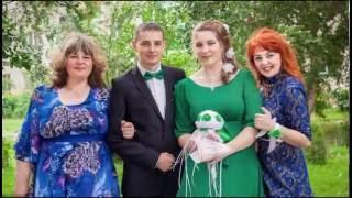 Свадьба наших детей в Уссурийске. 2016 Андрей и Татьяна