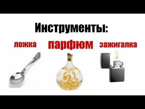 Как отличить качественный парфюм - YouTube