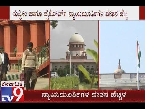 Supreme Court And High Court Judge Salary Hike