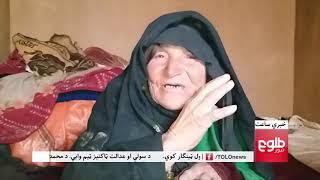 LEMAR NEWS 25 January 2019 /۱۳۹۷ د لمر خبرونه د سلواغې ۰۴ نیته
