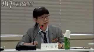 【マスコミ報じず】アルプスALPS 汚染水処理お先まっ暗 9/25原子力規制委員会