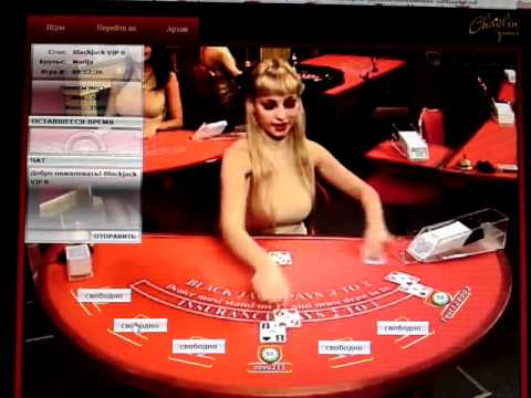 Камеры наблюдения в казино - YouTube