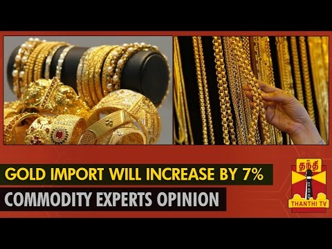Gold Import will Increase by 7% - Commodity Experts Opinion - Thanthi TV