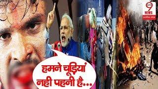 भोजपुरी सुपरस्टार Khesari Lal का BJP पर फूटा गुस्सा, दिया मुंहतोड़ जवाब | Khesari Lal Angry