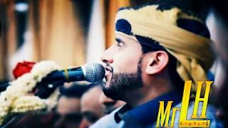 حسين محب لأول مره يغني للفنان محمد عبده والفنان ايوب طارش في جلسة واحدة | معا اقوى موال 2018
