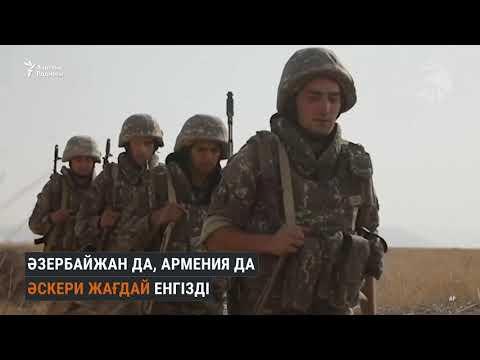 Армения-Әзербайжан қақтығысынан бейбіт