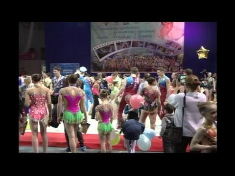 видео: Всероссийские соревнования по спортивной акробатике памяти Александра Дергунова