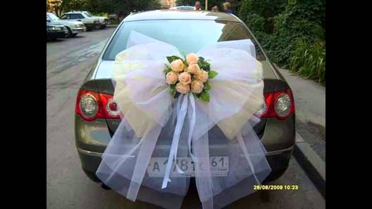 Beautiful wedding car decorations youtube beautiful wedding car decorations junglespirit Choice Image