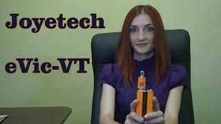 видео купить Joyetech eVic VT с клиромайзером Mega