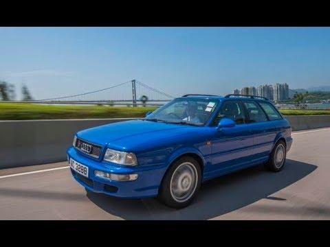 MENCLUB AUTO —【超級旅行車】Audi RS 2 Avant