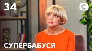 Бабушка-анархия Людмила не знает преград – Супербабушка 1 сезон – Выпуск 34