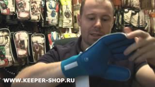 Вратарские перчатки UHLSPORT Aquasoft(, 2015-10-23T11:18:37.000Z)