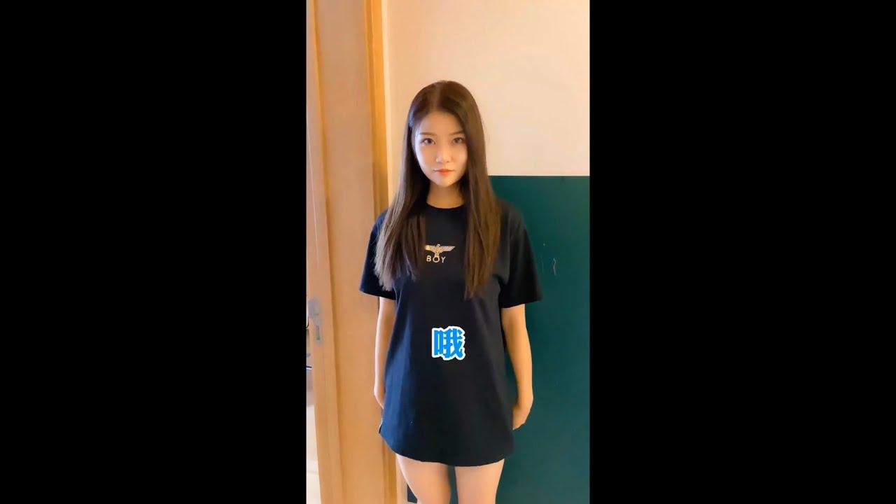 【抖音-若妍】EP-10 和张若妍重新开始