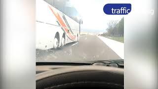 """Автобус шпори със 130 км/ч на АМ 'Тракия"""""""