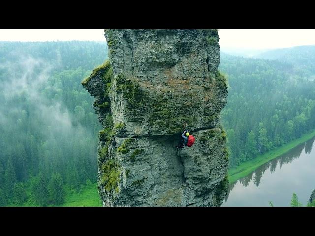Палатка на скале