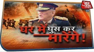 आतंक के खिलाफ लड़ाई 9/11 के बाद अमेरिका वाली ! देखिए Vishesh