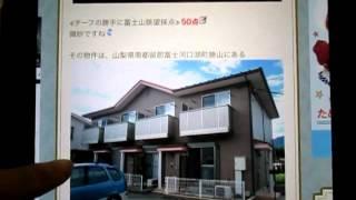 1/8:蛍原徹・田村亮さんの誕生日。本日はメールマガジンのご紹介です。...