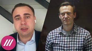 «Хотят оставить в тюрьме». На Навального и его соратников завели дело об экстремистском сообществе