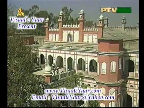 Urdu Documentary( Islamia College Lahore ) By Visaal