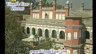 Urdu Documentary( Islamia College Lahore ) By Visaal