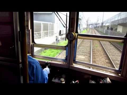 Old japanese series title song : Nagasaki