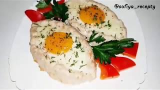 Гнездышки из куриного фарша с яйцом! Простой рецепт ПП завтрака/ ужина