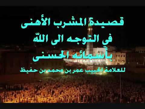 Asma Ul Husna Wadi FM. Penenang Hati