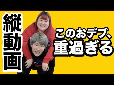【悶絶】オネエのノーリアクション足つぼゲーム!!