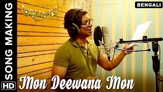 Making Of Mon Deewana Mon Song | Amar Prem Bengali Movie 2016