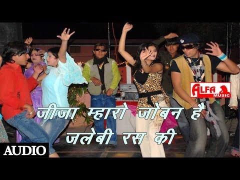 Jeeja Mharo Joban Hai Jalebi Ras Ki Rajasthani Song