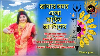Rupang Dehi-Full Video Song II Durga Stotram II Artist-Puja II Mb Creation II SUBARNAREKHA II