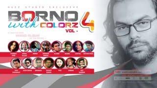 BORNO WITH COLORZ VOL - 4 JUKEBOX [Bangla new mixed album from Various artist] | Borno chakroborty
