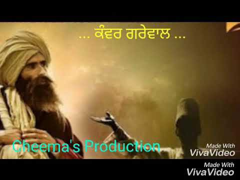 Spiritual Manner by Kanwar Grewal ||Cheema's Production
