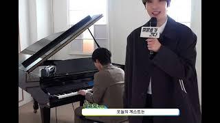 [에이티즈/홍중] 피아노치는 천재아티스트 김홍중 ((개…