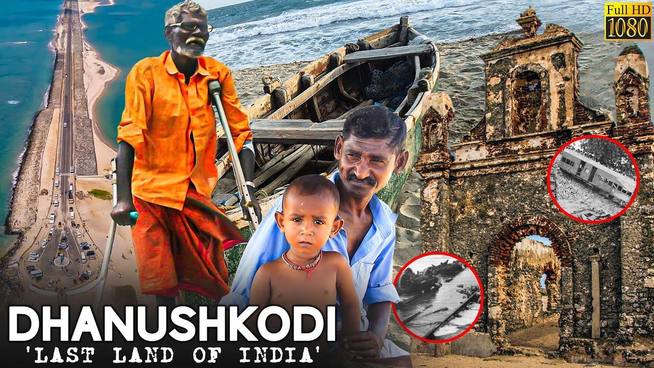 தனுஷ்கோடியில் இன்றும் கேட்கும் அலறல் சத்தம் - யாரும் அறியாத கருப்பு சரித்திரம் | Trip To Ghost Town