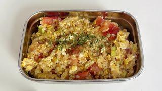 토마토 달걀 볶음밥 (tomato egg fried r…