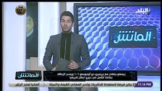 هانى حتحوت يحذر الزمالك بعد التأهل لربع نهائى ابطال أفريقيا .. استعدوا للمرحلة القادمة