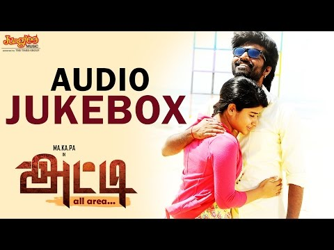 Atti Tamil Movie Jukebox | Atti |  Ma Ka...