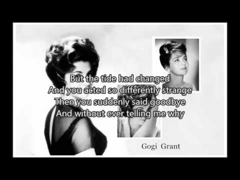 GOGI GRANT - When The Tide Is High�)with lyrics
