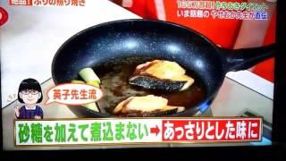 いま話題!超簡単♡ ☆痩せるおかず☆ ダイエットレシピ *砂糖使わない?!...