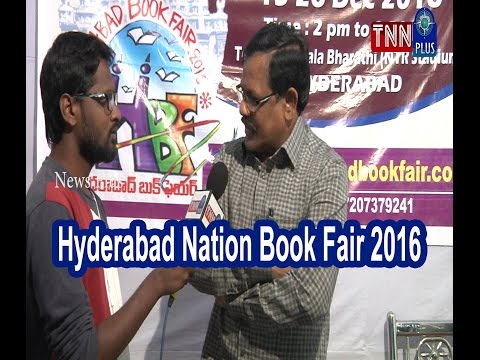 Hyderabad National Book Fair 2016 | TNN News Plus