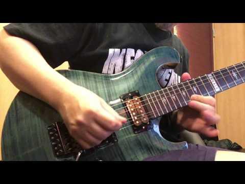 TREAT - Guitar Solo