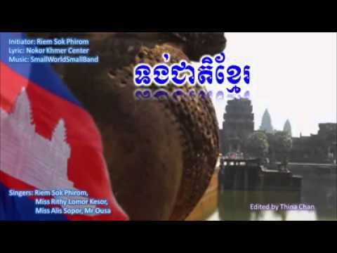 Traditional / folk music of Cambodia - Information and songs
