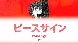 Kenshi Yonezu (米津玄師) - Peace Sign (Kan/Rom/Eng Lyric...