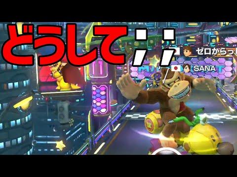 【GG】マリカ楽しいな(^-^)#611【マリオカート8DX】