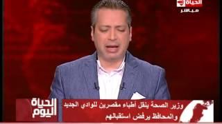 شاهد..تامر أمين: محافظ الوادي الجديد شجاع