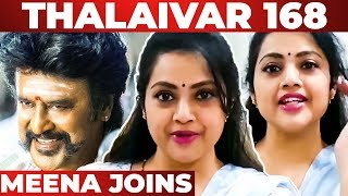 Thalaivar 168: Meena To Act With Rajinikanth After 24 Years!