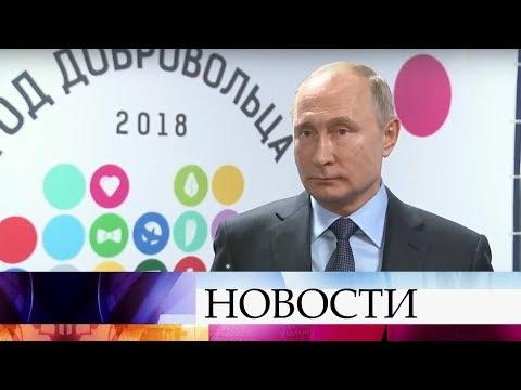 Владимир Путин сделал несколько важных заявлений по актуальным вопросам внешней политики.